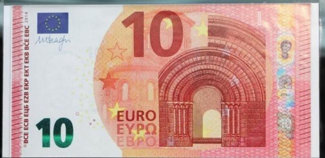 Billet-10-euros-2014-640x312